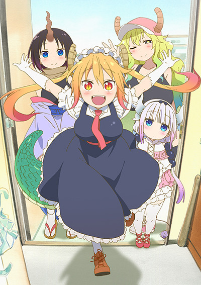 news_xlarge_maidragon_visual.jpg
