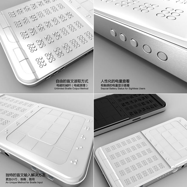 DrawBraille-Mobile-Phone-04
