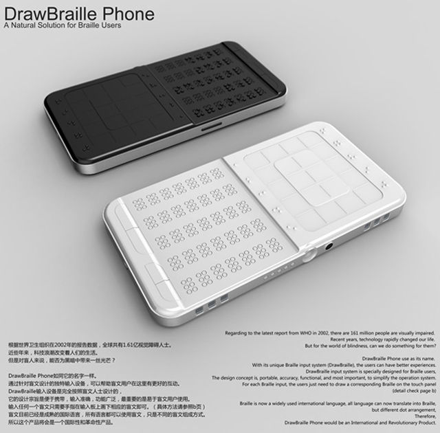 DrawBraille-Mobile-Phone-02