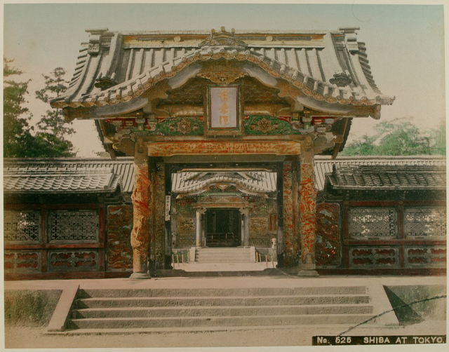 Japan-Meiji-Photos_14.jpg