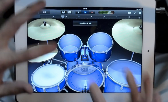 iPad-Drum-Solo-01.jpg