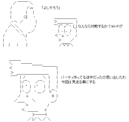 2013-12-02_002334.png