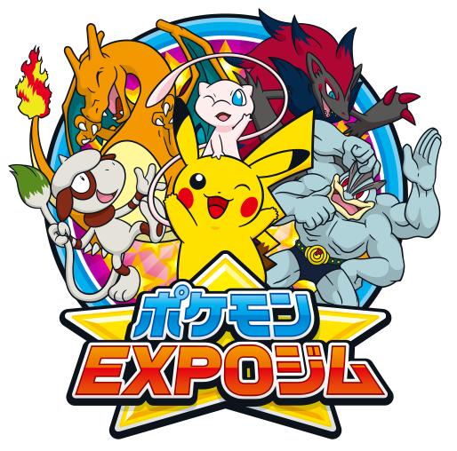 EXPOジム.png