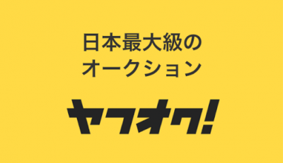 jp.co_.yahoo_.android.yauction-TOP.png