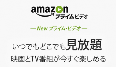 amazon_prime-2.png