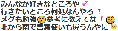 http://articleimage.nicoblomaga.jp/image/258/2018/d/7/d7bf3ae81cfc54102cb4b3bef11afbeb2ec199091524438567.png