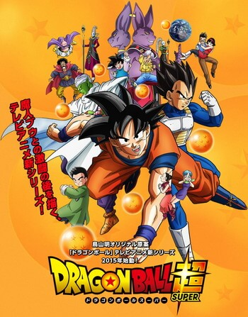 Dragon-Ball-Super-Anime-Visual-1.jpg