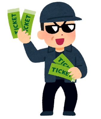 ticket_dafuya_money.png