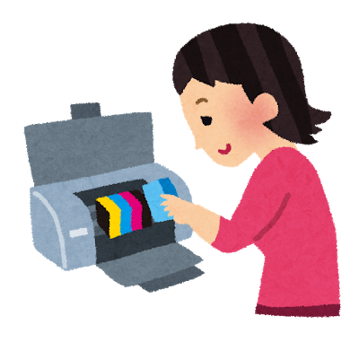 printer_koukan.png