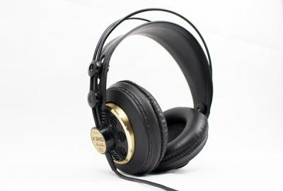 audio-electronics-headphones-205926.jpg