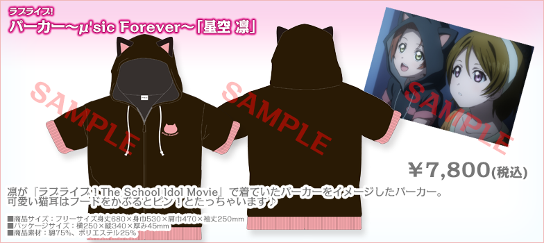 goods10.png