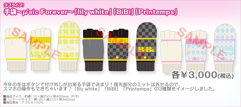 goods07.png
