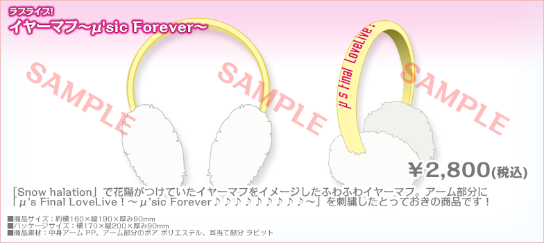 goods08.png