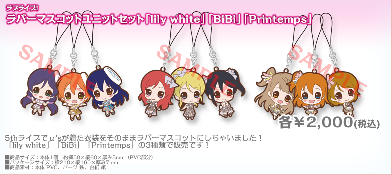 goods09.png