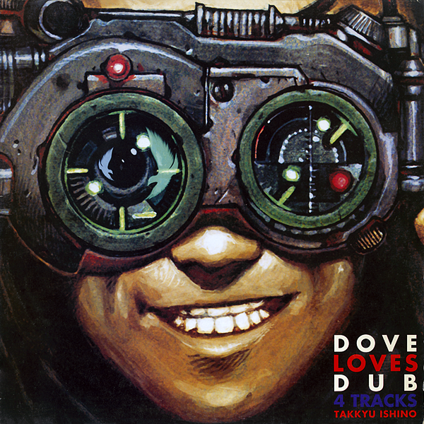 DoveLovesDub