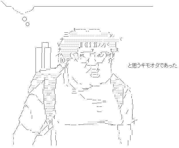 https://articleimage.nicoblomaga.jp/image/258/2014/9/5/9588ff0a1be2cd37afc255be7ab2fcf1d6fe94a31413662493.png