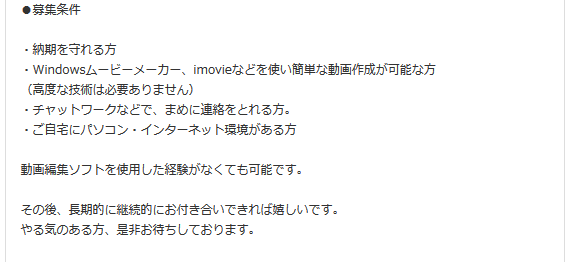 https://articleimage.nicoblomaga.jp/image/258/2015/6/3/63ca299295908aa8ce25fc27a570879bf80b795a1443709864.png