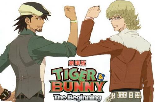 tiger-bunny-film-1.jpg