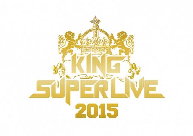 news_header_kingsuperlive2015_logo.jpg